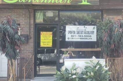 Savannah Cafe
